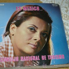 Discos de vinilo: MUSICA GOYO - LP - MARIA DE LOURDES - MUY RARO - EXCEPCIONAL VOZ *AA98. Lote 32732173