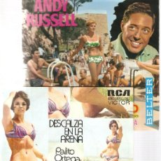 Discos de vinilo: 4 DISCOS BIKINI & PLAYA & VERANO (ANTONIO PRIETO, PALITO ORTEGA, ANDY RUSSELL, SICILIA ) . Lote 32738730