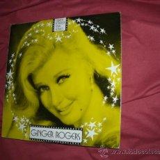 Discos de vinilo: GINGER ROGERS LP SILVER SCREEN STAR SERIES CC100-21 VER FOTO ADICIONAL. Lote 32814804