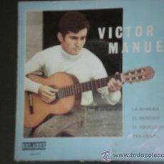 Discos de vinilo: EP VICTOR MANUEL LA ROMERIA / EL MENDIGO / EL ABUELO VITOR / PAXARINOS. ORLADOR 1970.SONIDO PERFECTO. Lote 32884705