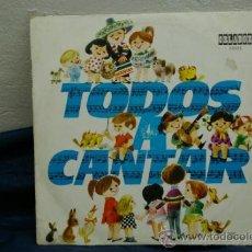 Discos de vinilo: TODOS A CANTAR-CON LOCOMOTORO -VALENTINA Y EL CAPITAN TAN-LOS CHIRITITIFLAUTICOS -25CM.. Lote 32897628