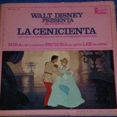 Discos de vinilo: LA CENICIENTA - HISPAVOX - WALT DISNEY - 1967 - CUENTO PARA LEER Y ESCUCHAR. Lote 32904626