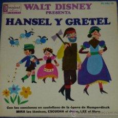 Discos de vinilo: HANSEL Y GRETEL - HISPAVOX - WALT DISNEY - 1969 - CUENTO PARA LEER Y ESCUCHAR. Lote 32904706