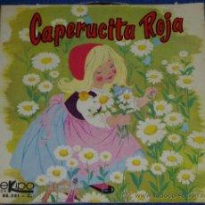 Discos de vinilo: CAPERUCITA ROJA - EKIPO - 1969 - CUENTO PARA LEER Y ESCUCHAR. Lote 32905252