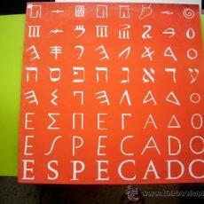 Discos de vinilo: ES PECADO - SOLO / VENDER Y COMPRAR (MAXI POPE 92) PEPETO. Lote 32915874