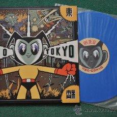 Discos de vinilo: NEO TOKYO (DISEÑO MAX - COMIC ) VINILO AZUL 10 PULGADAS. Lote 32973082