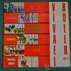 Discos de vinilo: VIVA EL ROLLO VOL.4 - LOS ELEGANTES , MARISCAL ROMERO . Lote 32982808