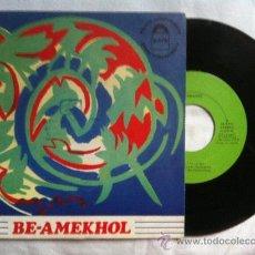 """Discos de vinilo: BE-AMEKHOL-COMETAS-FLOR DE PAPEL 7"""". Lote 33041176"""