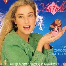 Discos de vinilo: LP MICHELLE LOS CHICOS DEL CLUB. LA BELLA Y LA BESTIA. WALT DISNEY. Lote 83638554