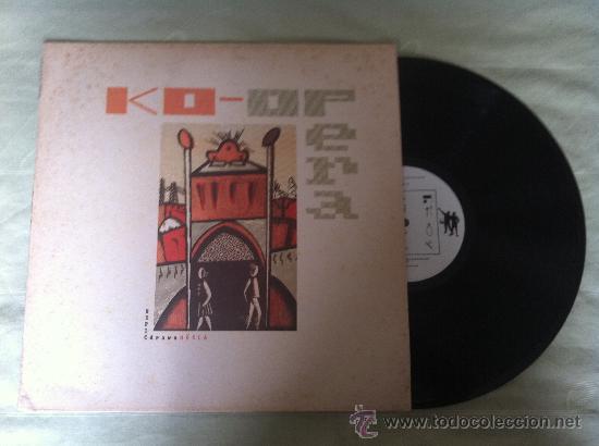 """KO-OPERA-USPIC DRAWN LP"""" (Música - Discos - Singles Vinilo - Pop - Rock Internacional de los 90 a la actualidad)"""