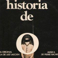 Discos de vinilo: 3 LP´S BANDAS SONORAS EROTICAS: HISTORIA DE O & EMMANUELLE & LAURA . Lote 33082476