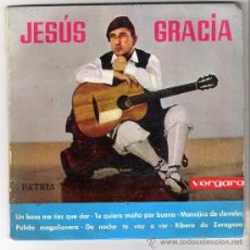 Discos de vinilo: JESUS GRACIA *PATRIA Y VIRGEN ES MI LEMA* VERGARA. Lote 33094776