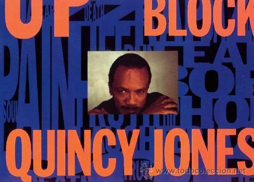 QUINCY JONES ••• BACK ON THE BLACK / LISTEN UP - (MAXISINGLE 45R) ¡NUEVO! (Música - Discos de Vinilo - Maxi Singles - Funk, Soul y Black Music)