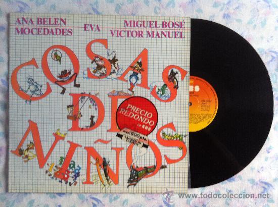 LP-COSAS DE NIÑOS-VARIOS (Música - Discos - Singles Vinilo - Grupos Españoles de los 70 y 80)