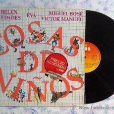Discos de vinilo: LP-COSAS DE NIÑOS-VARIOS. Lote 33111794