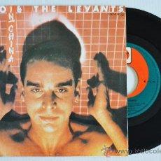 Discos de vinilo: LELO & THE LEVANTS IN CHINA (ZAFIRO SINGLE 1981) ESPAÑA. Lote 33214338