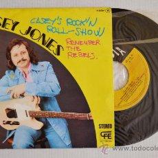 Discos de vinilo: CASEY JONES CASEY'S ROCK'N ROLL-SHOW (POPLANDIA SINGLE 1974) ESPAÑA. Lote 33229796