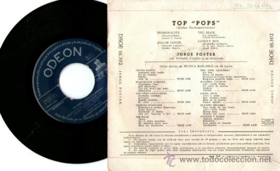 Discos de vinilo: REVERSO - Foto 2 - 33267551
