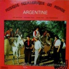 Discos de vinilo: LOS GAUCHOS, EDUARDO FALÚ, HUGO DIAZ, LOS FRONTERIZOS - ARGENTINE - 1976. Lote 33295047