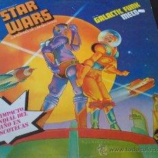 Discos de vinilo: MECO - STARWARS, LA GUERRA DE LAS GALAXIAS - GALACTIC FUNK - LP VINILO. Lote 46749490
