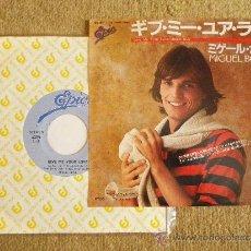 Discos de vinilo: MIGUEL BOSE GIVE ME YOUR LOVE / TE AMARE SINGLE VINILO JAPONES AÑO 1980 2 TEMAS NUEVO MUY RARO. Lote 33320278