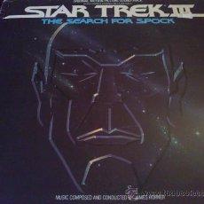 Discos de vinilo: STAR TREK III, THE SEARCH FOR SPOCK, EDICIÓN ESPAÑOLA, 1 LP - BANDA SONORA ORIGINAL DE LA PELÍCULA. Lote 33339360