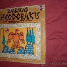 Discos de vinilo: ZORBAS THEODORAKIS LP MARIA FARANDOURI-ANTONIS KALAYANNIS VER FOTO ADICIONAL. Lote 33352039