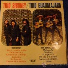 Discos de vinilo: TRIO SIBONEY / TRIO GUADALAJARA. LP CON 12 CANCIONES. OLYMPO, 1977. MALAGUEÑA. SOMBRAS. ME VOY PAL P. Lote 33407091