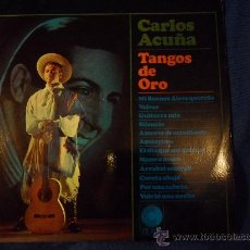 Discos de vinilo: CARLOS ACUÑA. TANGOS DE ORO. LP CON 12 CANCIONES. CLAVE-HISPAVOX, 1967. MI BUENOS AIRES QUERIDO. VOL. Lote 33408725