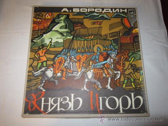 MUSICA RUSA. COLECCION DE CINCO DISCOS. 1978. (Música - Discos - Singles Vinilo - Étnicas y Músicas del Mundo)