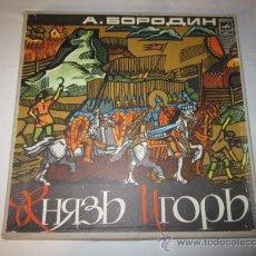 Discos de vinilo: MUSICA RUSA. COLECCION DE CINCO DISCOS. 1978.. Lote 33417197