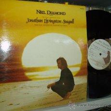 Discos de vinilo: NEIL DIAMOND LP JONATHAN LIVINGSTON SEAGULL OST PORTADA DOBLE CON LIBRETO SPAIN. Lote 33418234