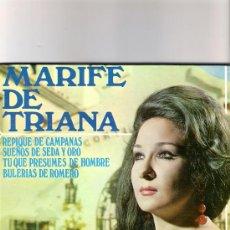 Discos de vinilo: MARIFE DE TRIANA,DISCO. 4 CANCIONES 1970. Lote 33420317