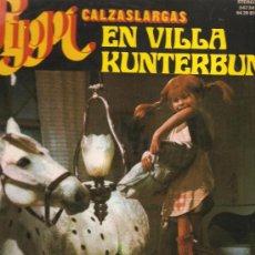 Discos de vinilo: LP PIPPI CALZASLARGAS EN VILLA KUNTERBUNT . Lote 33436671