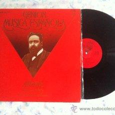 Discos de vinilo: LP GENIOS DE LA MUSICA ESPAÑOLA-ALBENIZ-SUITE ESPAÑOLA. Lote 33503817