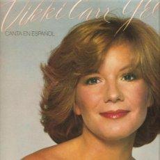 Discos de vinilo: LP VIKKY CARR Y EL AMOR ( CANCIONES EN ESPAÑOL ). Lote 33517824