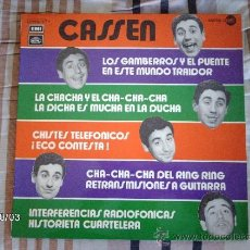 Discos de vinilo: CASSEN LOS GAMBERROS Y EL PUENTE...... Lote 33534057