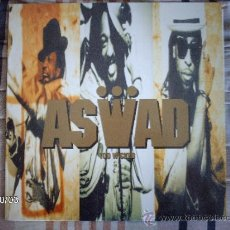 Discos de vinilo: ASWAD TOO WICKED . Lote 33570562