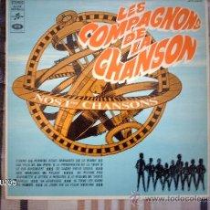 Discos de vinilo: LES COMPAGNONS DE LA CHANSON NOS 1RES CHANSONS. Lote 33620886