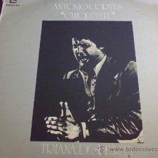 Discos de vinilo: CHIQUETETE - TRIANA, DESPIERTA - LP DE VINILO. Lote 33566717