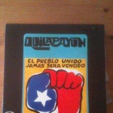 Discos de vinilo: QUILAPAYUN - EL PUEBLO UNIDO JAMAS SERA VENCIDO - MOVIEPLAY - 1976 - CON LETRAS. Lote 62152856