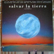 Discos de vinilo: SALVAR LA TIERRA - KATE BUSH - DIRE STRAITS- EURYTHMICS- PETER GABRIEL.... Lote 33705894
