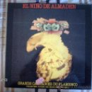 Discos de vinilo: EL NIÑO DE ALMADEN GRANDS CANTAORES DU FLAMENCO . Lote 33718118