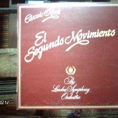 Discos de vinilo: THE LONDON SYMPHONY ORCHESTRA EL SEGUNDO MOVIMIENTO . Lote 33744652