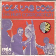 Discos de vinilo: THE HUES CORPORATION. ROCK THE BOAT. Lote 33745621
