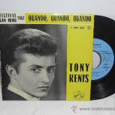 Discos de vinilo: EP DE TONY RENIS ** FESTIVAL SAN REMO 1962 ... QUANDO, QUANDO, QUANDO + 3 * LA VOZ DE SU AMO . Lote 33780954