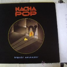 Discos de vinilo: NACHA POP SET PROMO DIBUJOS ANIMADOS (FOLDER + LP + HOJA) INENCONTRABLE JOYA POP. Lote 33782391