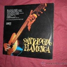 Discos de vinilo: ANTOLOGIA FLAMENCA .LP ORLADOR 1968 COJO DE HUELVA PERICON DE CADIZ ANGELILLO MANUEL VALLEJO. Lote 33792140