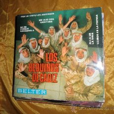 Discos de vinilo: LOS BEDUINOS DE CADIZ. EP. NO SE PORQUE CARAMBOLA + 3. BELTER 1967. IMPECABLE. Lote 33810428