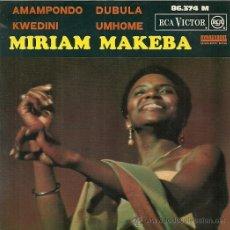 Discos de vinilo: MIRIAM MAKEBA EP SELLO RCA VICTOR AÑO 1964 EDITADO EN FRANCIA . Lote 33812514